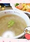 マクロビ☆ふきとたけのこの洋風スープ