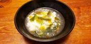 一人暮らしの卵白だけ玉子スープの写真