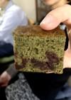 川根茶のパウンドケーキ