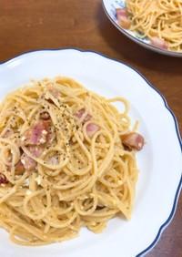 10分でできる☆スパゲティ・ペペタマ