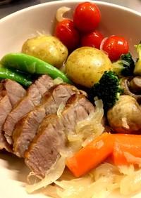 塩豚の蒸し煮は肉も野菜も美味しくなる