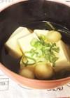たまご豆腐と手毬麩のすまし汁