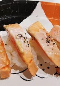 バーナーなし!フライパンで簡単♪炙り寿司