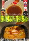 美味ドレのすき焼にんにくソースで親子丼!