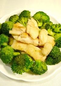 簡単!水晶鶏とブロッコリーの塩中華