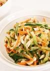 きゅうりとニンジンとチキンの中華サラダ