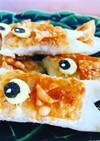 こどもの日 そぼろとチーズの鯉のぼり餃子