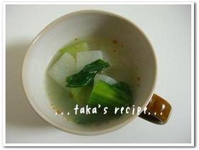 大根と青梗菜のコラーゲンスープ♪