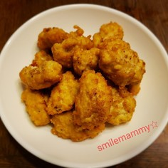 フワッ♡チキン&豆腐ナゲット(卵不使用)