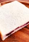 簡単♡冷凍食パンがふわふわジャムパンに♡