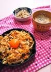 簡単★時短☆モヤシとエリンギの卵スープ