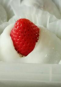おいしい!かわいい!生クリームイチゴ大福