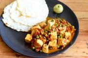 豆腐とグリーンピースのカレーの写真