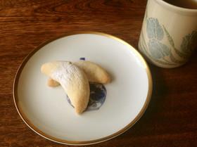 白い☆ほろほろのアーモンドクッキー