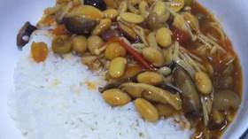 お豆とキノコのトマトカレー