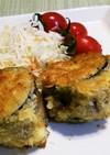 ひき肉☆茄子のチーズ入り簡単はさみ揚げ