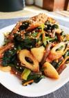 惣菜★小松菜と竹輪の炒め物*弁当  掲載