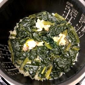 炊飯器で中華粥