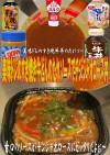 美味ドレのすき焼牛丼のたれソース青椒肉絲