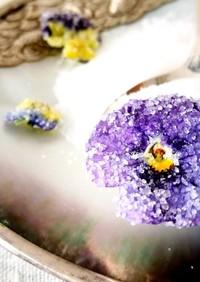 すみれの花の砂糖漬け