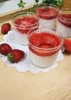 水切りヨーグルトのゼリーゴロゴロ苺ソース