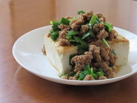 豆腐ステーキ 豚ひき肉とニラのだし醤油