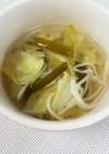 茎ワカメとキャベツのずぼら春雨スープ。