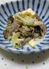 小松菜・椎茸甘煮とチーズのマヨネーズ和え