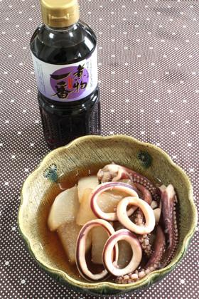 冬の煮物(いか大根)