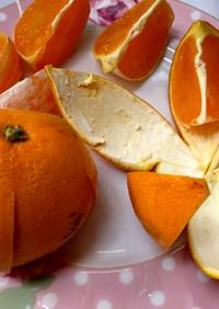 清見オレンジの剥き方