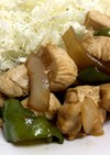 ガッツリ★鶏むね肉のヨシダソース炒め
