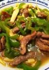 簡単中華・普通の青椒肉絲(牛肉)