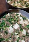親子で食べられる麻婆豆腐