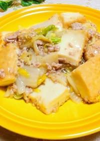 挽き肉絡む~✨白菜と厚揚げの旨塩炒め