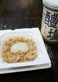 納豆の醴塩(れいしお)がけ