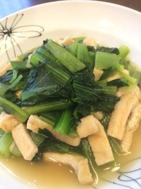 小松菜と油揚げの煮浸し♪鉄分たっぷり