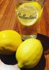 レモンの冷凍保存の方法
