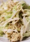 キャベツと切り干し大根のサラダ