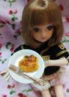リカちゃんサイズ♡フレンチトースト(麩)