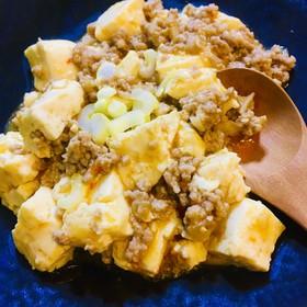 甜麺醤なし!味噌でとっておき麻婆豆腐☆