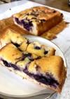 ☆ブルーベリーの生パウンドケーキ☆
