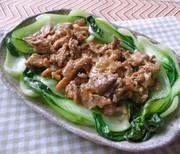 シャキっと青梗菜が美味しい!豚肉炒めの写真