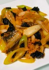 簡単☆ごま油香る韓国のりねぎキムチ炒め