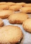 ココナッツのディアマンクッキー