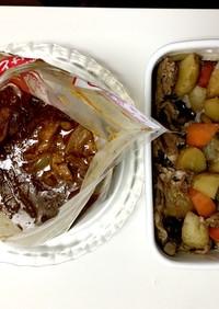 【時短】圧力バッグで!2品カレー肉じゃが
