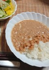ブラジル料理・豆料理 Feijão