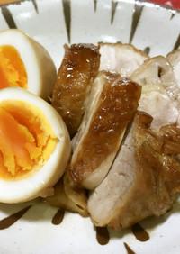 美人レシピ・鶏のチャーシューと煮卵