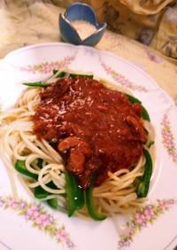 野菜入りボロネーゼソースとスパゲッティ