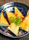 コクとあまーい香りの筍の味噌マヨ焼き♪