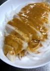 サラダチキン玉葱 棒棒鶏っぽいタレで
